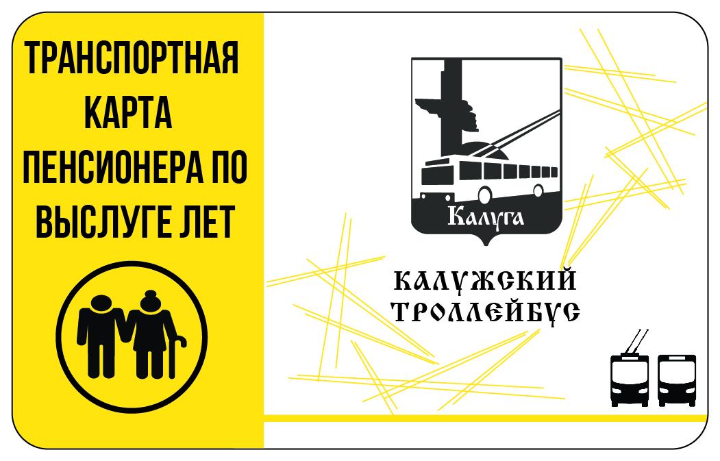 Работа охранником для пенсионеров в московской области